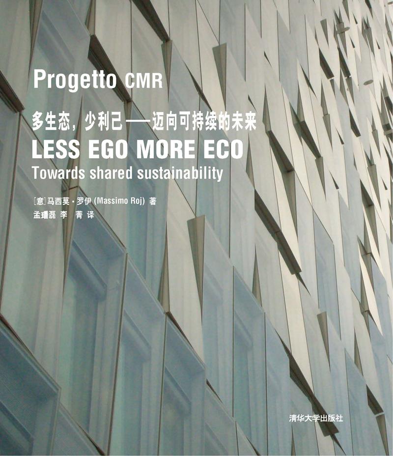 Less Ego More Eco: tavola rotonda su sostenibilità di Progetto CMR