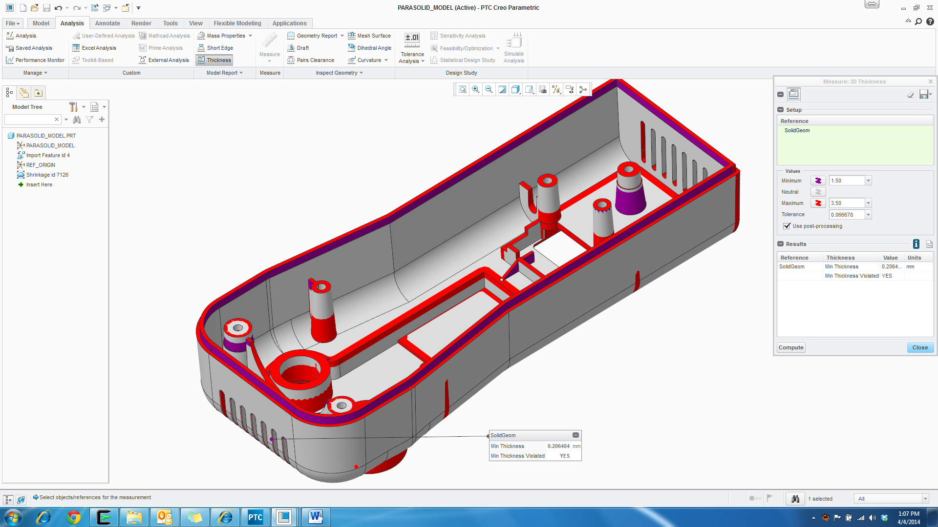 PTC Creo 3.0 with Unite Technology, Multi-CAD Data Handling Capabilities
