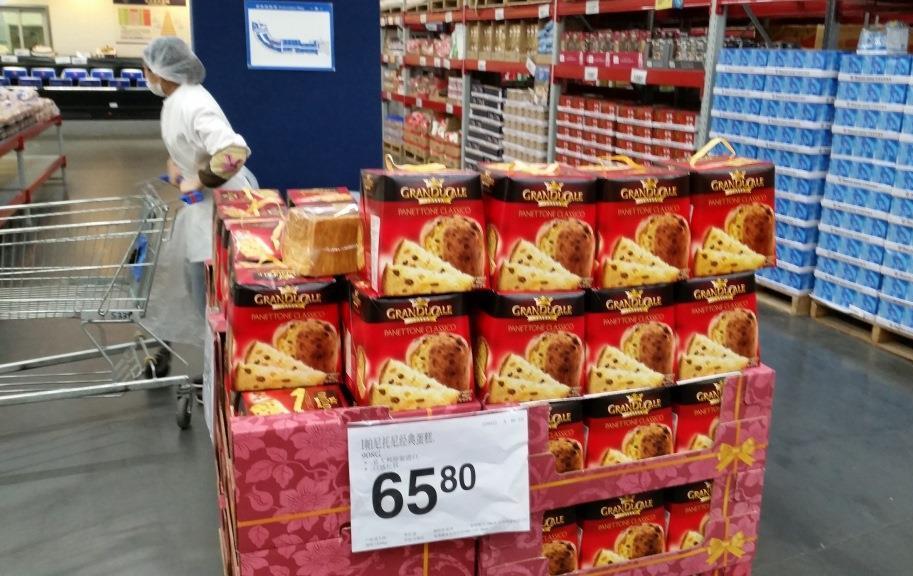 Aziende alimentari italiane nel mercato cinese