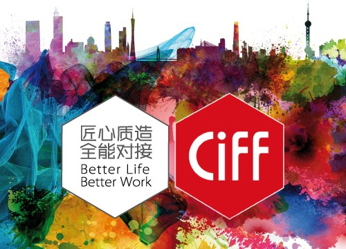CIFF China International Furniture Fair