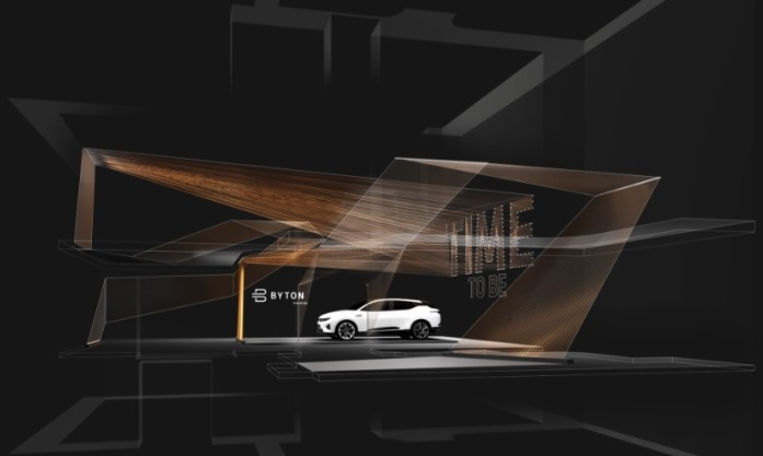 Byton e-car: Milan Design Week